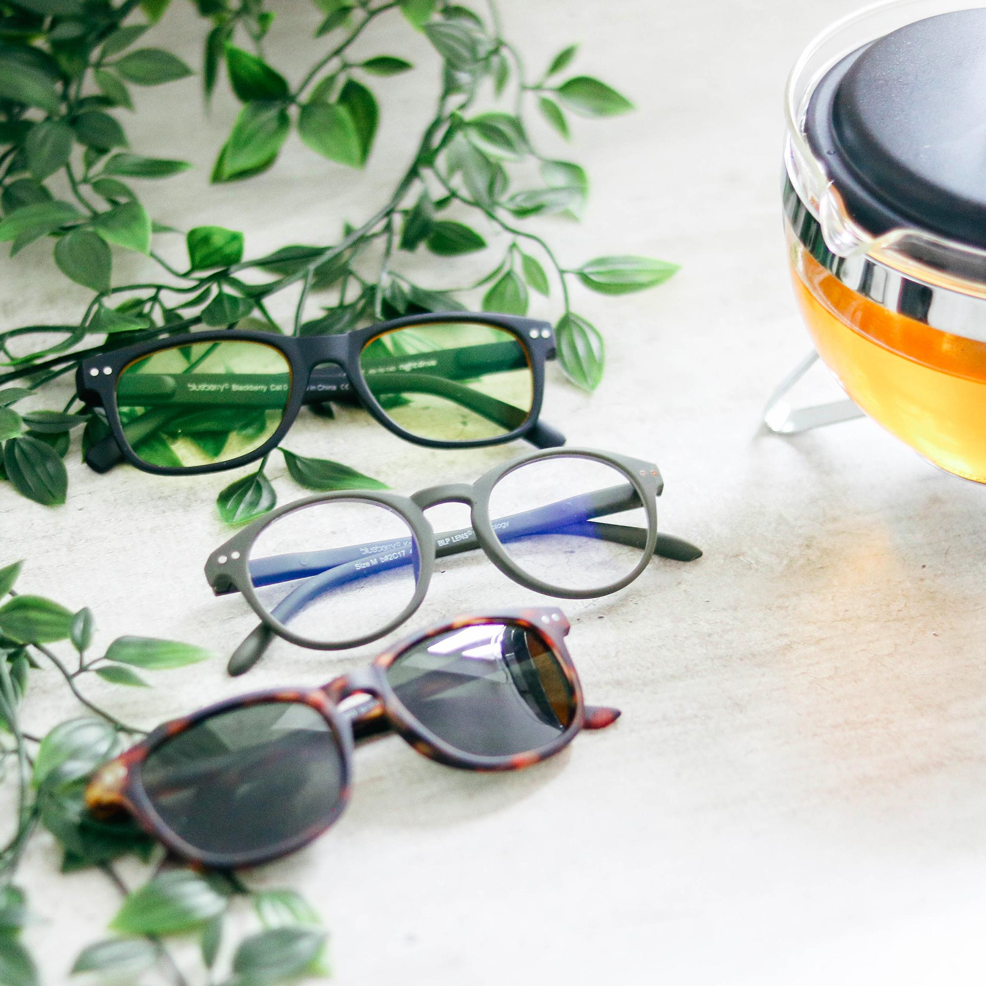 Lunettes anti lumière bleue, lunettes de soleil - Blueberry e2f7329e9c65